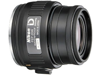 Nikon 16x-20x Wide oculair