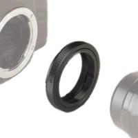 Bresser T-2 Ring voor Nikon